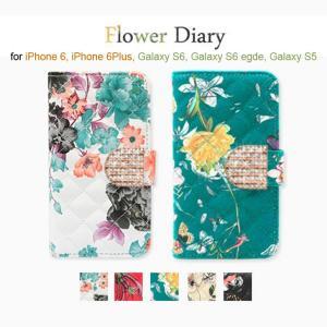 お取り寄せ Galaxy S6 S6 egde S5 iPhone6 6 Plus ケース カバー Lumiel Flower Diary ケース カバー 手帳型 スマホケース|option