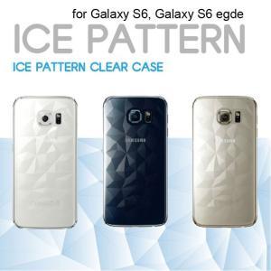 お取り寄せ Galaxy S6 S6 egde ケース SIMTECH ICE PATTER クリアケース カバー Galaxy S6 S6 egde|option