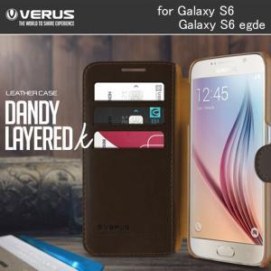 お取り寄せ Galaxy S6 Galaxy S6 egde ケース VERUS DANDY LAYERED LEATHER DIARY CASE 手帳型 レザーケース|option