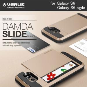 お取り寄せ Galaxy S6 Galaxy S6 egde ケース VERUS DAMDA SLIDE バー ケース|option
