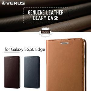 お取り寄せ Galaxy S6 S6 edge ケース VERUS GENUINE LEATHER DIARY CASE 手帳型 本革 レザーケース|option