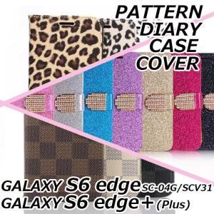 Galaxy S6 edge+ Plus Galaxy S6 edge スマホケース パターン ダイアリー 手帳型 ケース カバー Galaxy S6 edge+ Plus Galaxy S6 edge SC 04G option