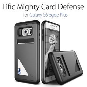 お取り寄せ Galaxy S6 egde Plus ケース Lific Mighty Card Defense バーケース カバー ケース|option