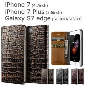 お取り寄せ iPhone8 ケース iPhone7 カバー iPhone8 Plus スマホケース iPhone7 Plus Galaxy S7 edge ケース カバー Genuine Croco diary SC-02H SCV33|option