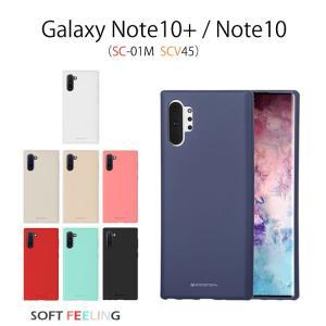 Galaxy Note10+ ケース 耐衝撃 Galaxy Note10 Plus ケース Gala...