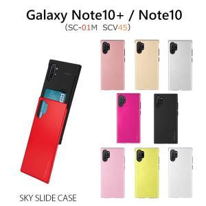 Galaxy Note10+ ケース カードポケット Galaxy Note10 Plus ケース ...