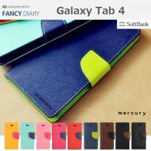 GALAXY Tab4 ケース カバー mercury FANCY DIARY CASE 手帳型PUレザーケース カバー GALAXY Tab4|option