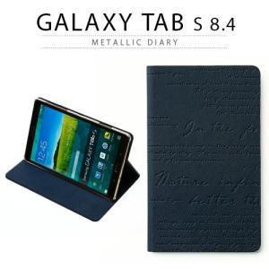 GALAXY Tab S 8.4 ケース カバー ZENUS Lettering Diary Navy ギャラクシー タブ エス 8.4 レタリング ダイアリー  ケース カバー|option