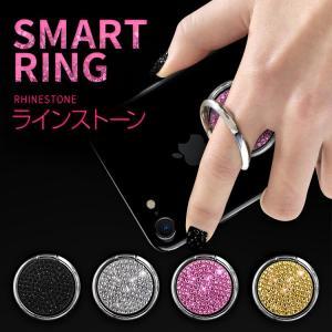 お取り寄せ スマホリング DreamPlus Smart Ring ドリームプラス スマートリング ラインストーン 落下防止 ホルダー キラキラ|option
