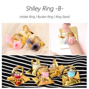 お取り寄せ ホルダーリング バンカーリング リングスタンド Shelley Ring 全機種|option