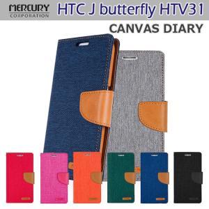 HTC J butterfly HTV31 スマホケース 専用 mercury CANVAS DIARY 手帳型 スマホケース HTC j バタフライ HTV31 ケース|option