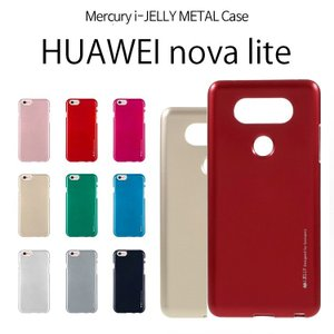 HUAWEI nova lite ケース MERCURY GOOSPERY i-JELLY METAL ケースカバー|option