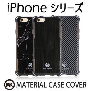マテリアルバーハードケース iPhon XS iPhone X iPhone 8 iPhone 8 ...