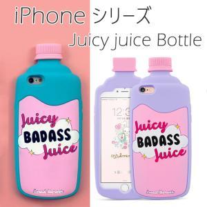 iPhone8 ケース iPhone7 カバー iPhone8 Plus iPhone7 Plus スマホケース iPhone SE 5s ケース ジューシージュースボトル カワイイ オシャレ スマホケース|option