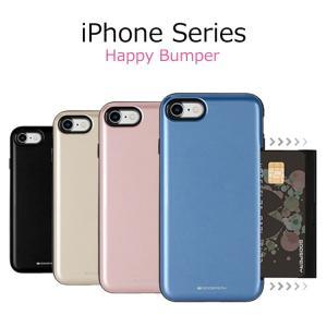 iPhoneXS ケース iPhoneX ケース iPhone8 ケース iPhone8Plus ケース iPhone7 ケース ICカード 耐衝撃 バンパー おしゃれ|option