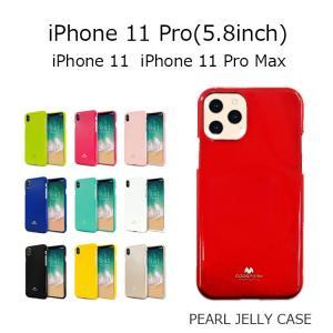 iPhone11 Pro ケース 耐衝撃 iPhone 11 Pro ケース iPhone11Pro ケース iPhone11 ケース iPhone11 Pro Max ケース カバー ソフト TPU|option
