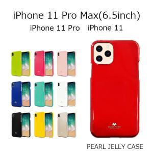 iPhone11 Pro Max ケース 耐衝撃 iPhone 11 Pro Max ケース iPhone11ProMax ケース iPhone 11 ケース iPhone 11 Pro ケース カバー ソフト TPU|option
