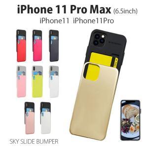 iPhone11 Pro Max ケース カード収納 iPhone11 Pro Max ケース 耐衝撃 iPhone 11 Pro Max ケース iPhone11ProMax ケース iPhone 11 ケース iPhone 11 Pro ケース|option