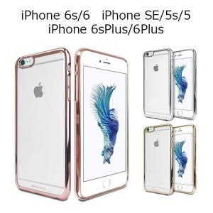 iPhone6s iPhone 6s Plus iPhone SE iPhone5s バンパー Mercury RING 2 シリコン TPU 耐衝撃 アイフォン6s|option