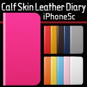 お取り寄せ iPhone5C スマホケース SLG Design D5 Calf Skin Leather Diary D5 カーフスキンレザーダイアリー iPhone 5C ケース|option