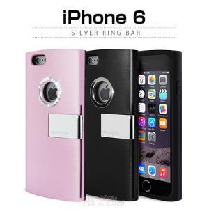 お取り寄せ iPhone6s iPhone6 ケース カバー dreamplus Silver Ri...