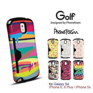 お取り寄せ iPhone 6 6 Plus 5s Galaxy S4 スマホケース GOLF Phone Foam 6色パターン バー スマホケース|option