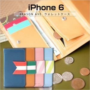 iPhone6 ケース カバー Happymori Reason Ave. ウォレットケース リーズンアベニューウォレットケース スマホケース option