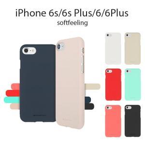 Mercury Soft Feeling TPU case cover iPhone6 iPhone...
