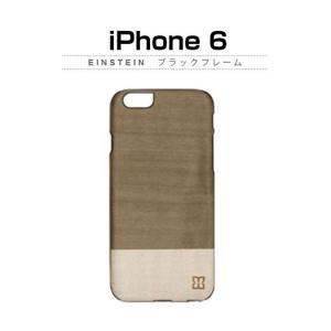 お取り寄せ iPhone6s スマホケース 木製 天然木 Man&Wood Einstein マンアンドウッド アインシュタイン ブラックフレーム ケース カバー|option