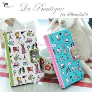 iPhone6s ケース T-POCKET La boutique ダイアリー 手帳型 スマホケース|option
