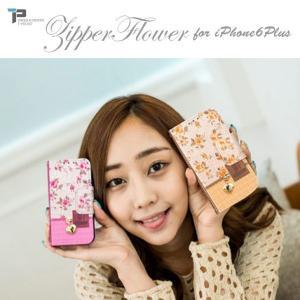 iPhone6s Plus iPhone6 Plus ケース T-POCKET Zipper Flower ダイアリー 手帳型 ケース カバー|option