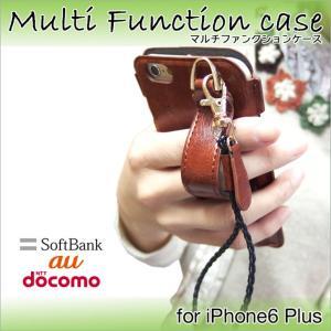 お取り寄せ iPhone6 Plus ケース Very Smart ベリースマート マルチファンクションケース 2色 レザーケース option