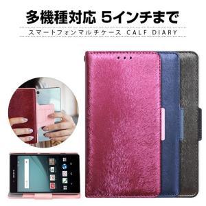 お取り寄せ マルチケース 約5インチのスマートフォン対応 ケース カバー HANSMARE CALF Diary ハンスマレ カーフダイアリー 手帳型 ケース option