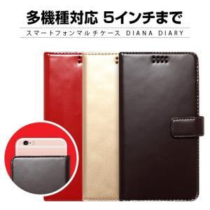 お取り寄せ マルチケース 約5インチのスマートフォン対応 ケース カバー ZENUS Diana Diary ゼヌス ダイアナダイアリー 手帳型 ケース 多機種対応 option