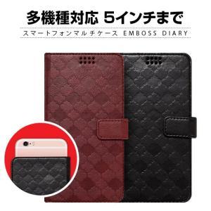 お取り寄せ マルチケース 約5インチのスマートフォン対応 ケース カバー ZENUS Emboss Diary ゼヌス エンボスダイアリー 手帳型 ケース 多機種対応 option