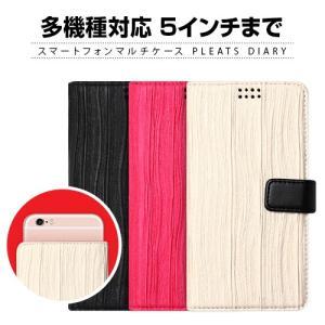 お取り寄せ マルチケース 約5インチのスマートフォン対応 ケース カバー ZENUS Pleats Diary ゼヌス プリーツダイアリー 手帳型 ケース option
