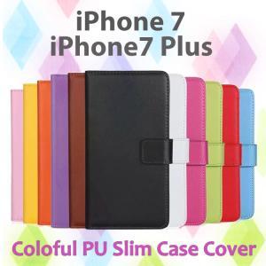 iPhone8 スマホケース iPhone7 ケース iPhone8 Plus iPhone7 Plus ケースカバー カラフルスリムPUレザーダイアリーケース アイフォンケース option