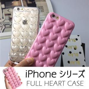 iPhone8 ケース iPhone7 カバー iPhone8 Plus iPhone7 Plus スマホケース ハートがいっぱいハートフルケース|option
