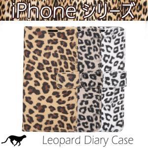 iPhone8 ケース iPhone7 カバー iPhone8 Plus iPhone7 Plus スマホケース レオパードダイアリー ス レザー ダイアリー 手帳型 豹柄|option