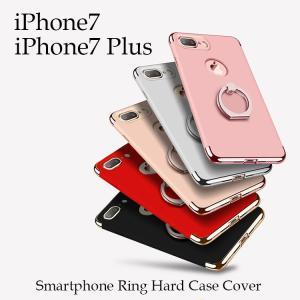 iPhone7 ケース iPhone シリーズ スマートフォンリング バンカーリング ハード ケース メタル おしゃれ 落下防止 スマホケース|option