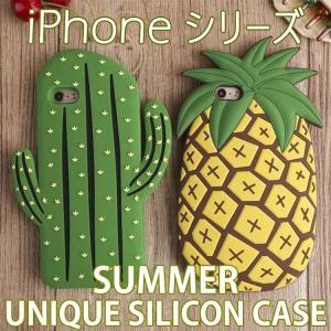 iPhone8 ケース iPhone7 カバー スマホケース iPhoneシリーズ カバー サマー ユニーク ソフト シリコン ケース おしゃれ かわいい おもしろ|option