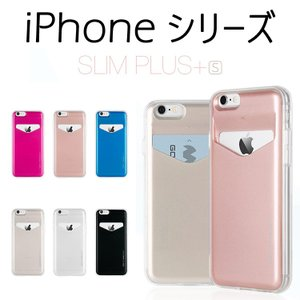 iPhone8 ケース iPhone7 iPhone8 Plus iPhone7 Plus カバー Galaxy S7 edge Galaxy S6 edge MERCURY SLIM PLUS+s CARD POCKET CASE SC-02H SCV33 SC-04G SCV31|option