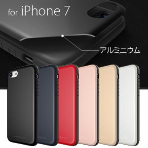 お取り寄せ iPhone7 スマホケース motomo INO METAL AL モトモ イノ メタル アイフォン アルミ製 ケース カバー|option