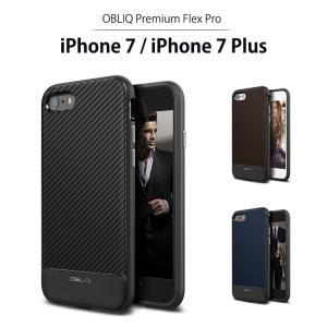 お取り寄せ iPhone7 iPhone7 Plus ケース OBLIQ Premium Flex Pro 米軍MIL規格取得 耐衝撃 衝撃吸収 TPU シリコン ケース スマホケース|option