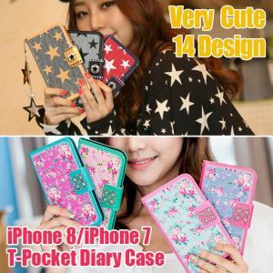 iPhone8 ケース iPhone7 カバー スマホケース T-Pocket ダイアリー 手帳型 for iPhone 8 iPhone 7 8 7 ケースカバー スマホケース|option