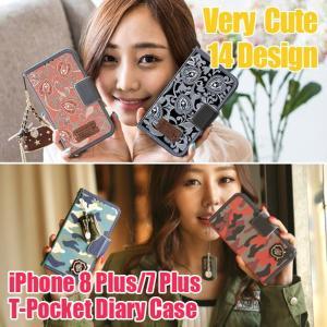 iPhone8 Plus ケース iPhone7 Plus スマホケース カバー T-Pocket ダイアリー 手帳型|option