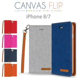 iPhone8 ケース iPhoneX ケース 手帳型 iPhone7 iPhone 8Plus iPhone 7Plus MERCURY CANVAS FLIP DIARY ストラップ ダイアリー スタンド|option