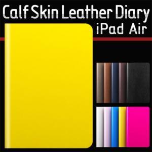 お取り寄せ iPad Air iPad 9.7インチ 2018 2017 SLG Design D5 Calf Skin Leather Diary レザーダイアリー スタンド機能付 カードポケット|option