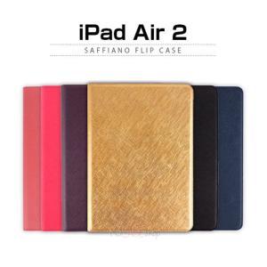 お取り寄せ iPad Air 2 ケース カバー LAYBLOCK Saffiano Flip Case レイブロック サフィアーノフリップケース iPadAir 2|option