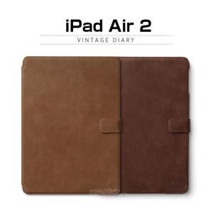 お取り寄せ iPad Air2 ケース カバー ZENUS Vintage Diary ゼヌス ビンテージダイアリー iPad Air 2|option